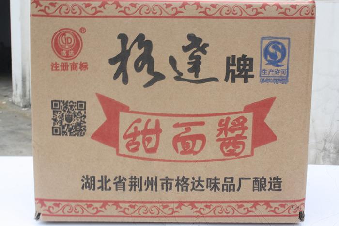 辣椒酱老品牌,格达味品高品质美食,荆州辣椒酱
