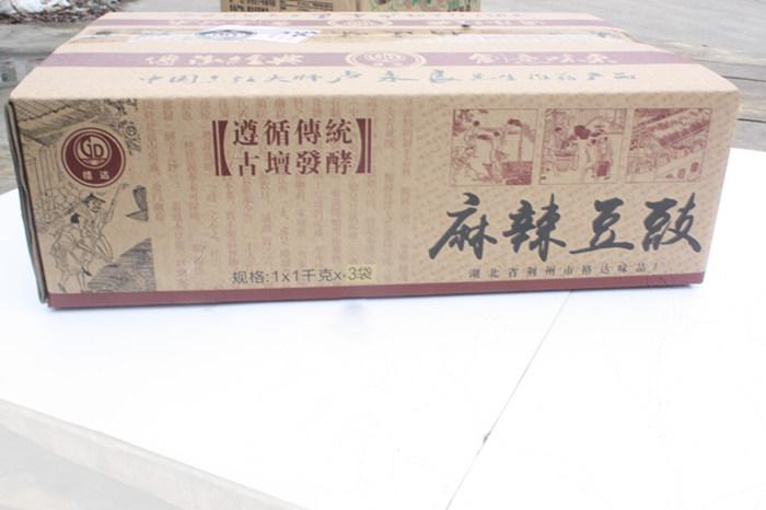 黄冈辣椒酱_辣椒酱直销_格达味品(优质商家)