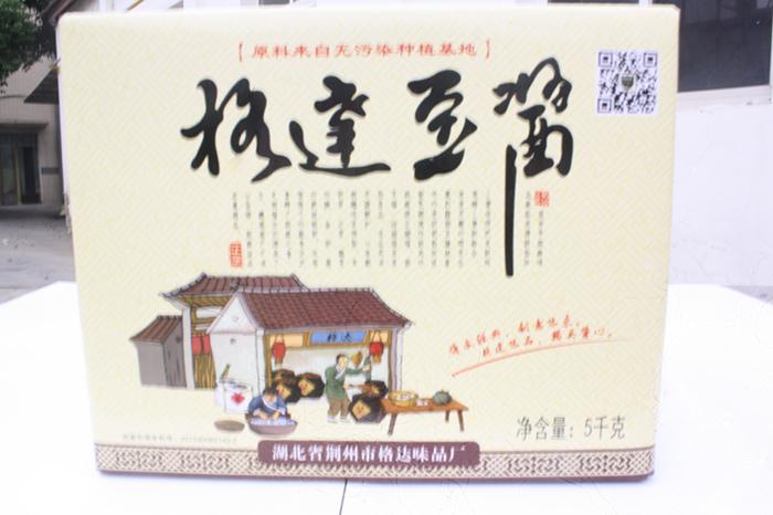 辣椒酱好吃,格达味品(在线咨询),宜昌辣椒酱