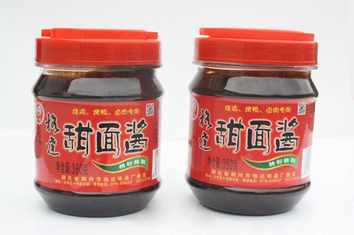 辣椒酱产品 格达味品生产调味酱 辣椒酱