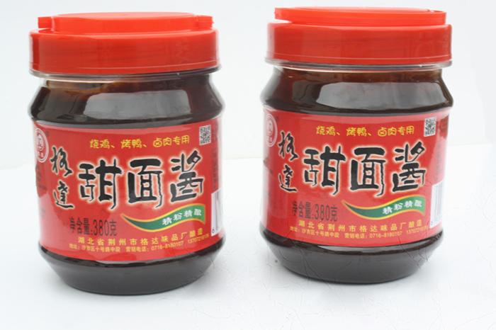 辣椒酱批发厂家,格达味品(在线咨询),辣椒酱