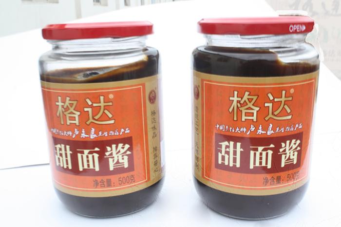 辣椒酱专卖店 格达味品(在线咨询) 黄石辣椒酱