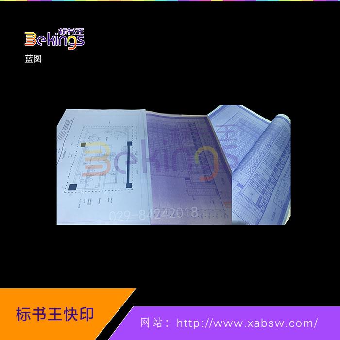 临潼区名片|西安标书王名片印刷|特种名片