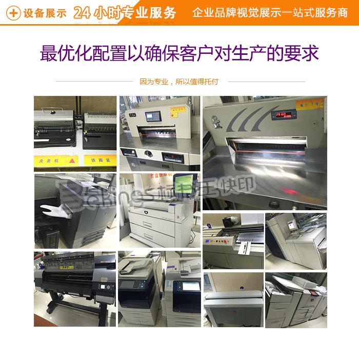 印刷名片_西安标书王名片印刷_临潼区名片