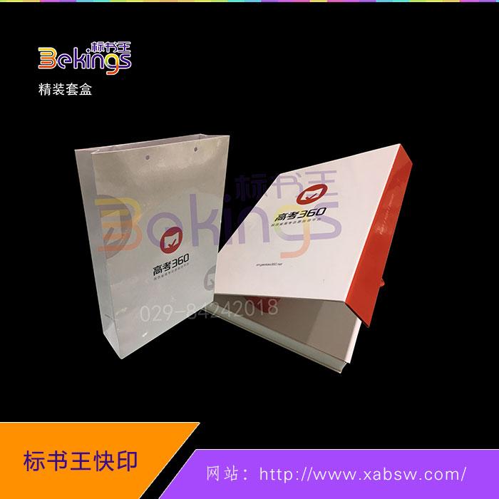 未央区名片、西安标书王图文制作、名片印刷