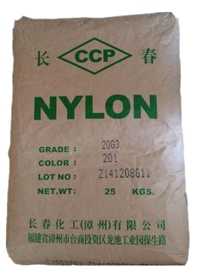 广东东莞GPPS塑胶原料图片报价