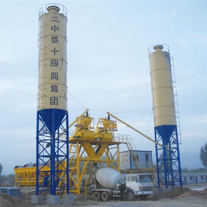 大昌机械(图)|混凝土搅拌站报价|混凝土搅拌站