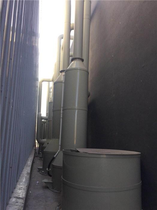 有机化工废气处理、河南林兰科技、废气处理