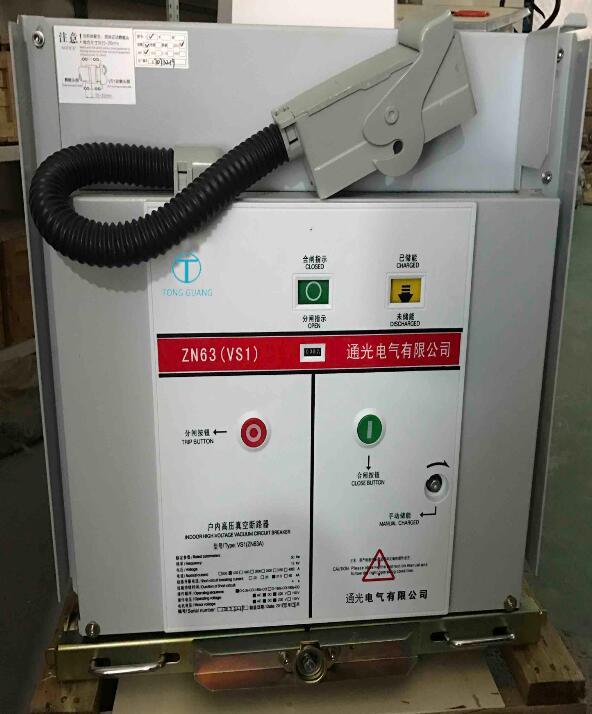 大型高压接触器、通光电气(在线咨询)、青岛高压接触器
