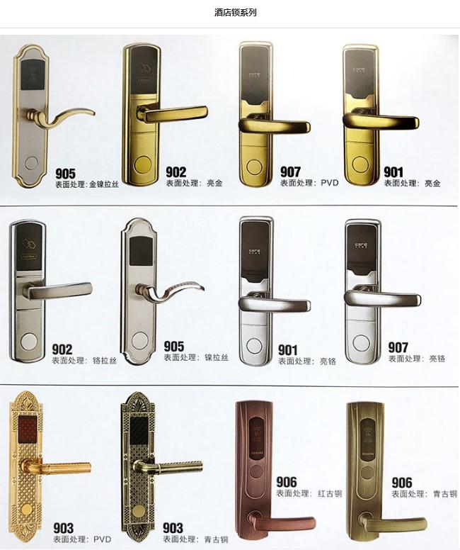 家居智能锁|智能锁|烟台邵丽五金智能锁