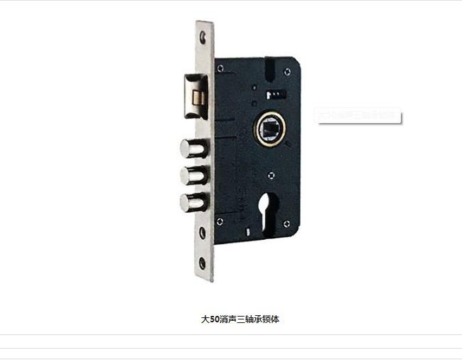 邵丽五金烟台锁业(图),锁具级别,锁具