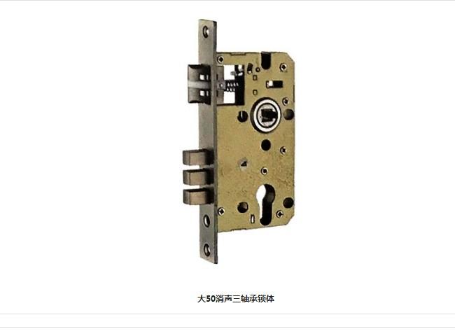 锁具级别|锁具|烟台邵丽五金锁业(查看)
