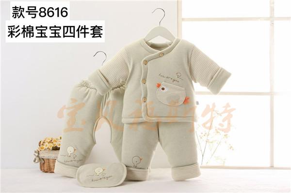 品牌婴幼儿服装批发、宝贝福斯特诚招加盟、襄阳婴幼儿服装