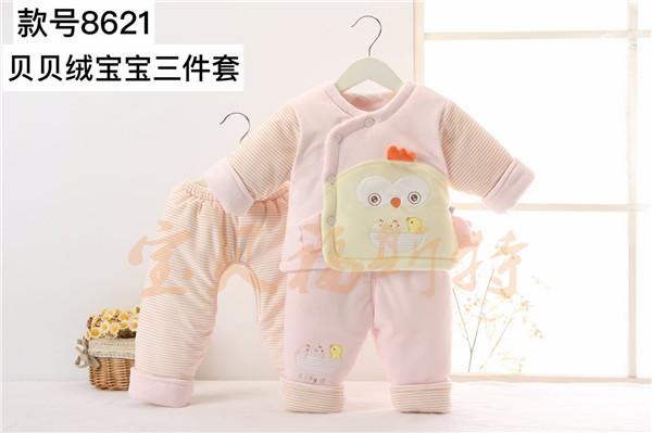 品牌婴幼儿服装,宝贝福斯特诚招加盟,长春婴幼儿服装