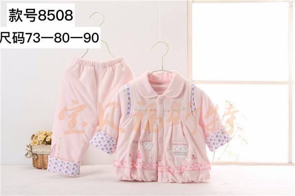 婴幼儿服装代理,黄冈婴幼儿服装,婴幼装首选宝贝福斯特(查看)
