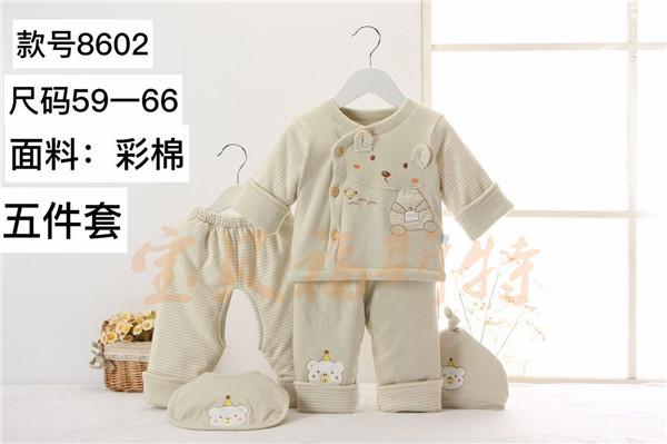 婴儿爬爬服哪家好,宝贝福斯特零售批发,荆州爬爬服