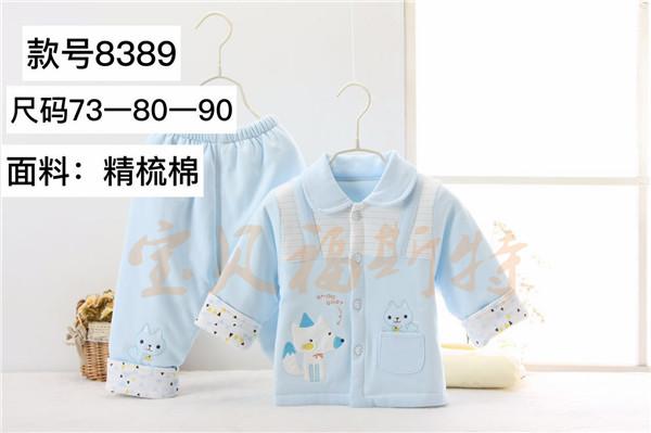 品牌婴幼儿服装童装|婴幼装首选宝贝福斯特|襄阳婴幼儿服装