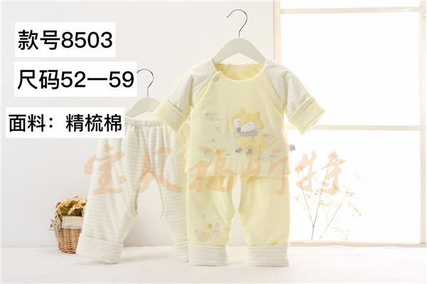 品牌婴幼儿服装童装、宝贝福斯特诚招加盟、荆州婴幼儿服装