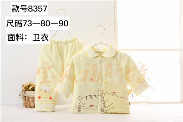 婴幼装首选宝贝福斯特(图),品牌婴幼儿服装童装,婴幼儿服装
