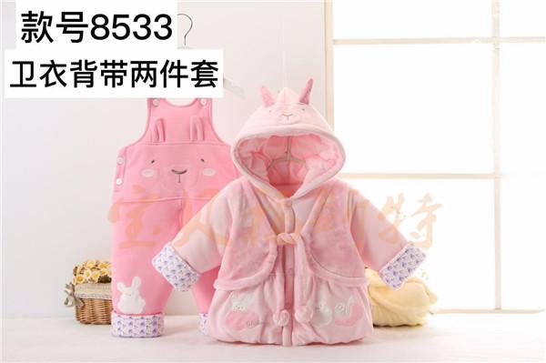 宝贝福斯特婴幼装选购(图)|婴儿套装价格|恩施婴儿套装