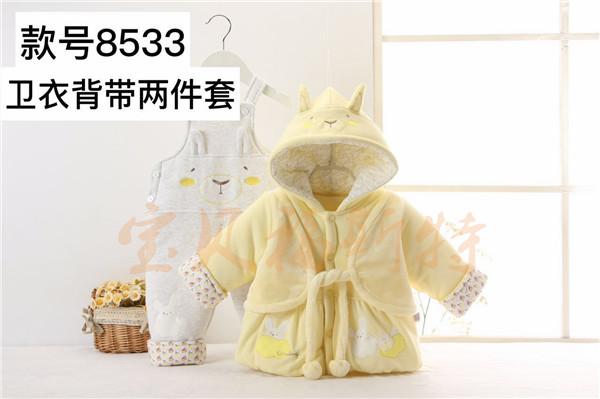天门婴儿套装|宝贝福斯特婴幼装选购|婴儿套装怎么批