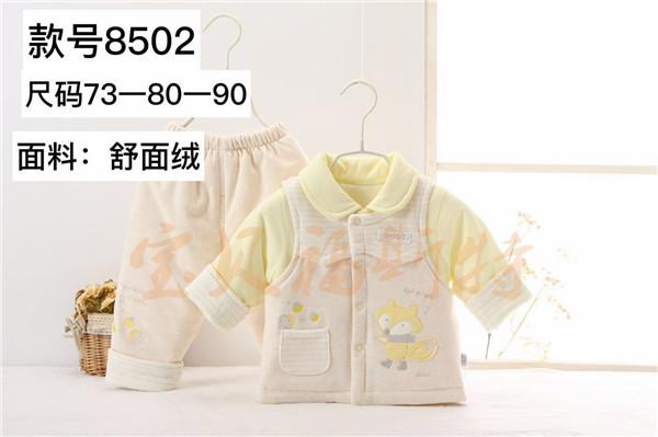武汉婴幼儿服装_婴幼儿服装加盟费_宝贝福斯特(优质商家)