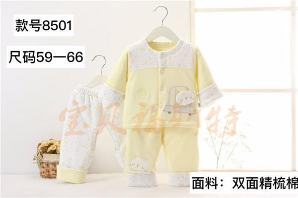品牌婴幼儿服装代理加盟_宝贝福斯特诚招加盟_恩施婴幼儿服装
