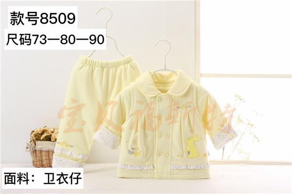 苏州婴幼儿服装_婴幼儿服装品牌代理加盟_宝贝福斯特