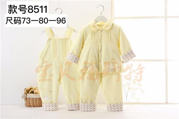 鄂州婴幼儿服装、宝贝福斯特零售批发、哪个品牌的婴幼儿服装好