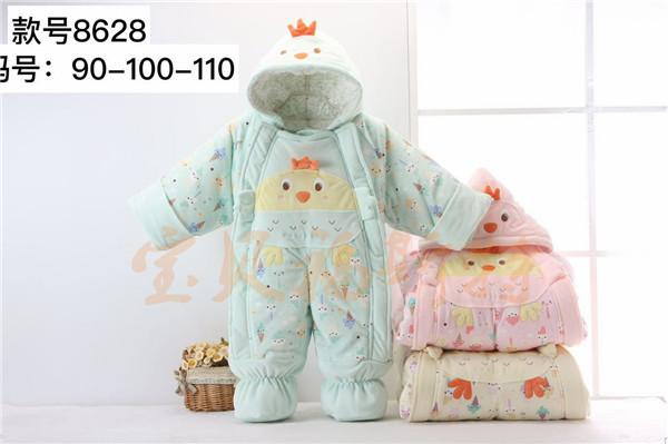 荆州婴儿套装、宝贝福斯特婴幼装选购、婴儿套装怎么批