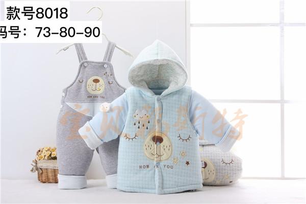 品牌婴幼儿服装代理加盟|宝贝福斯特诚招加盟|荆州婴幼儿服装