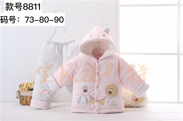 北京婴幼儿服装招商|婴幼儿服装招商咨询|宝贝福斯特