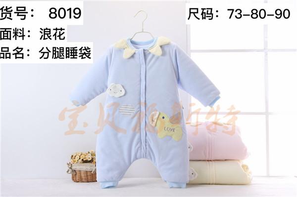 宝贝福斯特诚招加盟,品牌婴幼儿服装代理加盟,武汉婴幼儿服装