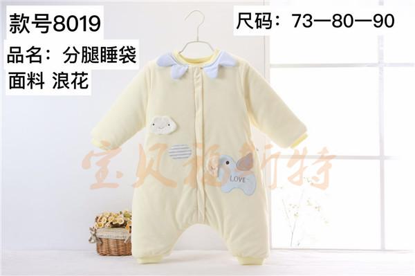品牌婴幼儿服装_宝贝福斯特(在线咨询)_苏州婴幼儿服装