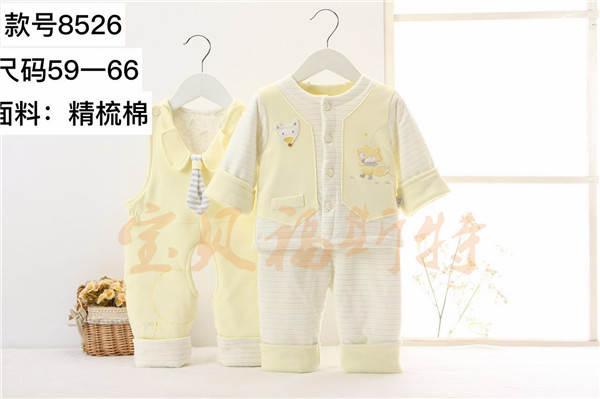荆州婴儿套装,宝贝福斯特婴幼装选购,婴儿套装加盟