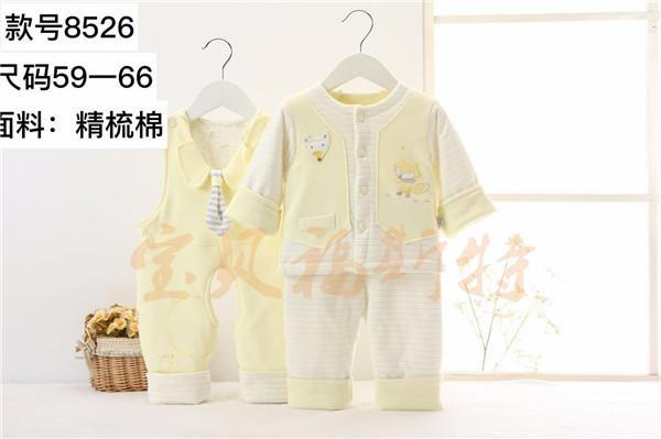 品牌婴幼儿服装代理加盟_宝贝福斯特诚招加盟_湖南婴幼儿服装