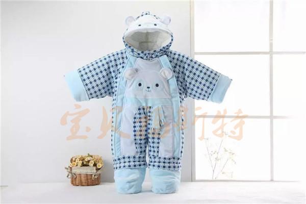 婴幼儿服装招商咨询,宝贝福斯特,鹤岗婴幼儿服装招商