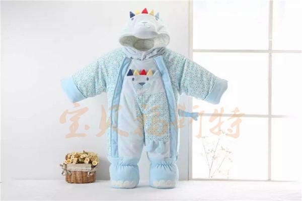 婴幼儿服装招商、恩施婴幼儿服装、宝贝福斯特款式齐全