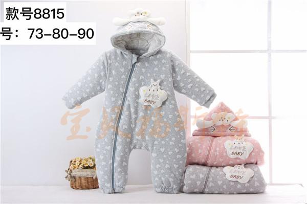 婴幼儿服装代理|宝贝福斯特诚招加盟|仙桃婴幼儿服装
