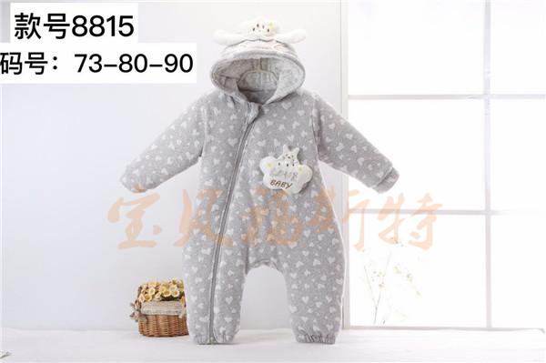 婴幼儿服装品牌排行,九江婴幼儿服装,宝贝福斯特款式齐全