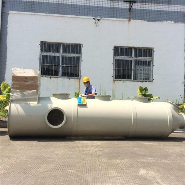 信阳市哪家湿式除尘器便宜、湿式除尘器、【远航彩钢】