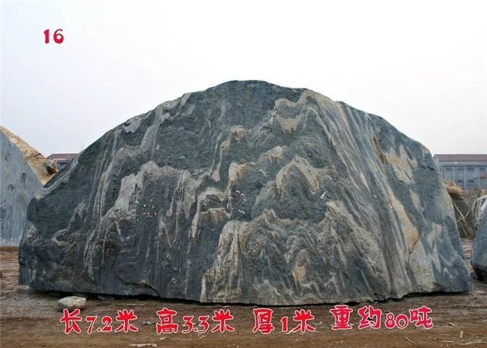 天然泰山石价格|湖北天然泰山石|英德市石磊园林奇石