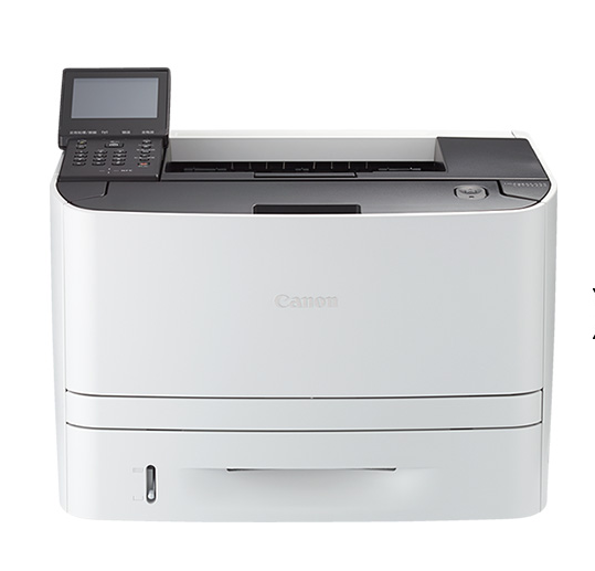 骏博德数码科技,佳能a3激光打印机,广西激光打印机