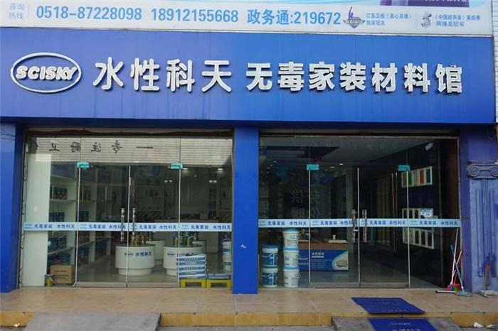 建筑材料供应|连云港建筑材料批发中心|东海建筑材料