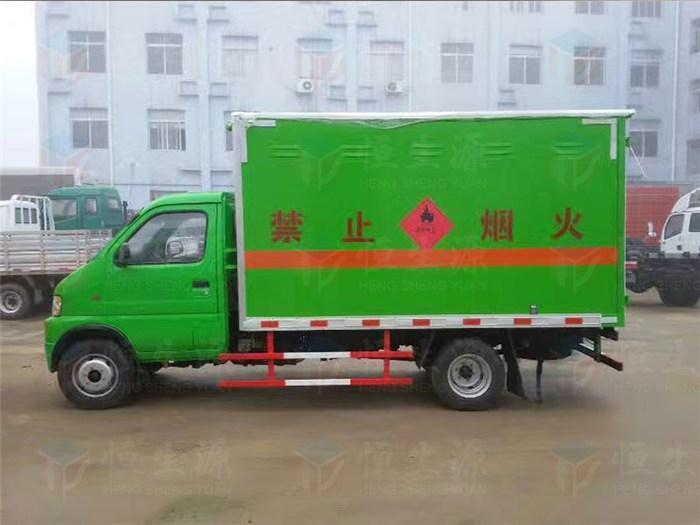 危险品运输车| 易燃气体厢式车| 易燃液体运输车(图)