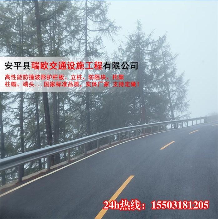 瑞欧公路波形护栏材料|波形护栏|防撞波形护栏