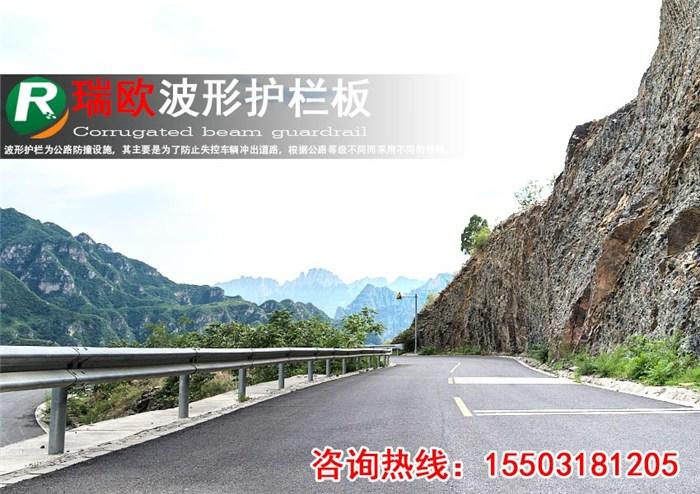 道路安全隔离板图片/道路安全隔离板样板图 (1)