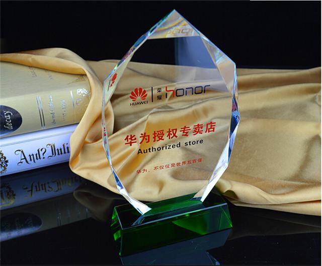 鸿业奖杯优质供应商(图),五角星奖杯,奖杯
