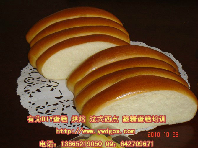 面包DIY,有为餐饮(在线咨询),面包