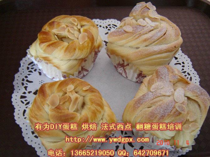 有为餐饮(图)、面包加盟、江苏面包
